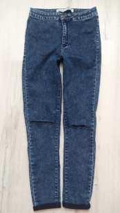 М-ка Женские стрейчевые джинсы узкачи с прорезными коленками
