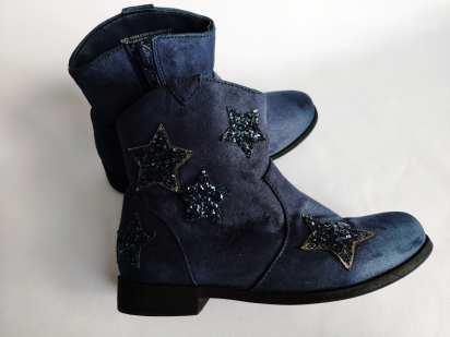 28 (18 см) Демисезонные ботинки для девочки