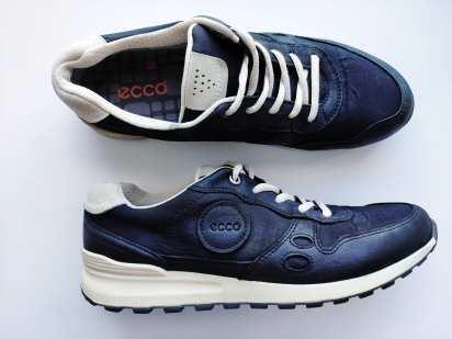 39 (25,5 см) Кожаные кроссовки