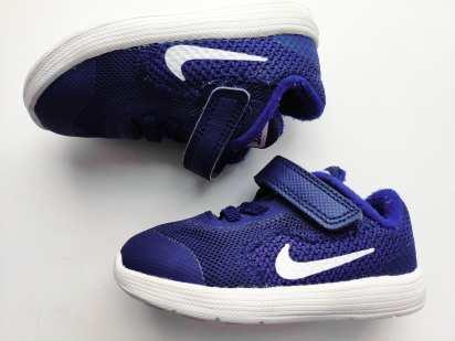 20-21 (12,5 см) Легкие кроссовки для мальчика