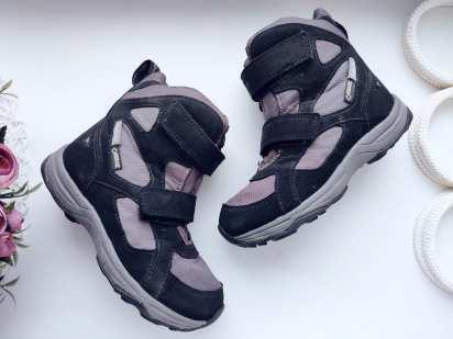 29 (19 cм) Зимние ботинки gore-tex