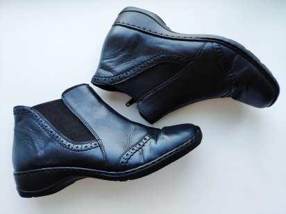 40 (26 см) Брендовые женские ботинки