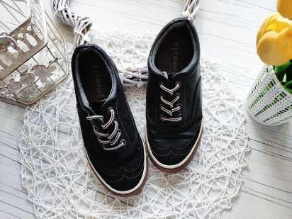 31 (20,5 см) Туфли-кеды для мальчика