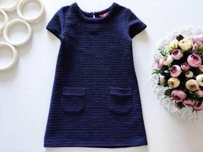 4,5 лет, рост 110 Фактурное детское платье