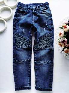 5 лет, рост 110 Стрейчевые джинсы для мальчика