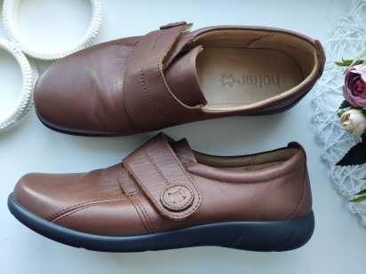 42 (27 см) Женские закрытые туфли
