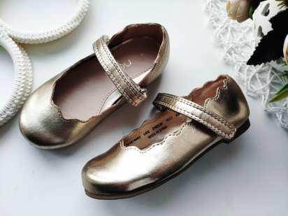 23 (14,5 см) Золотистые балетки