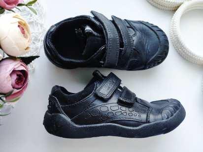 26 (16,5 см) Кожаные кроссовки