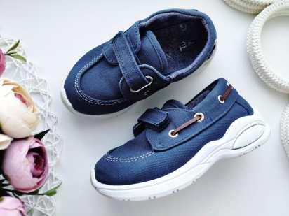 26 16 см) Джинсовая обувь на липучках