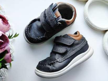 20 (13,5 см) Кожаные демисезонные ботинки
