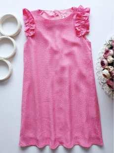 7 лет, рост 122 Нарядное розовое платье