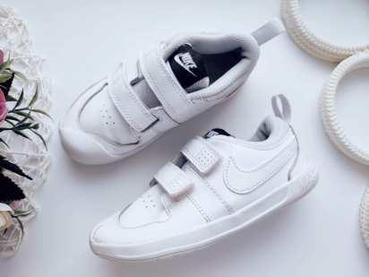 26 (16,5 см) Кожаные белые кроссовки