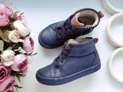 25 (16 см) Демисезонные ботинки