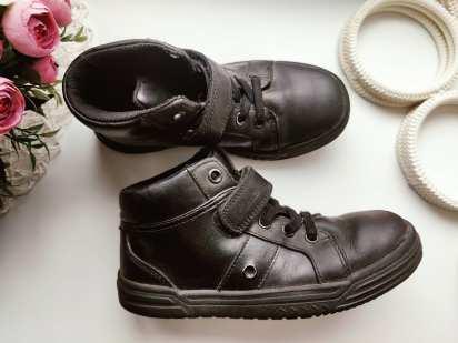 30 (19,5 см) Кожаные ботинки