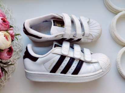 31,5 (20 см) Кожаные кроссовки