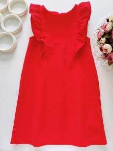 9 лет, рост 134 Красное фактурное платье