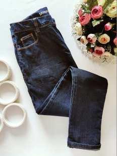 15 Plus Стрейчевые джинсы скинни